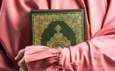 What Is The Ruling Of Reciting The Quran Without Wudu?