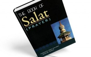 Prayer is one of the main obligations which Allah has ordained on His servants. Read this book to know more about Prayer in Islam.