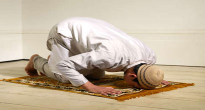 How should you feel the different acts of prayer? How should you perform the prayer as correctly as the Prophet did?