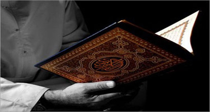 Is the translation of the Qur'an is considered Qur'an? Is it permissible to read from the Mus-haf during prayer?