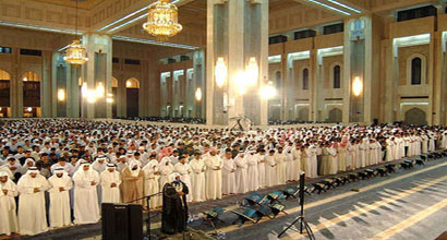 What do you know about Tarawih Prayer? How many are the rak`ahs of Tarawih Prayer? Is it limited to eleven rak`ahs?
