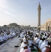 How to Perform the `Eid Prayer