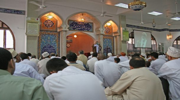 Unable to Offer Jumu`ah (Friday) Prayer Due to Work