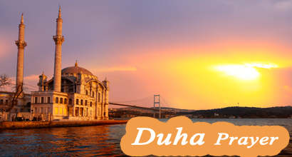 How many rak`ahs is the Duha Prayer? What it its ruling in Islam?