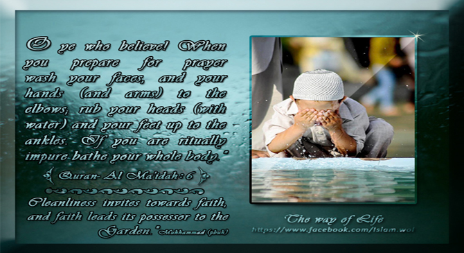 A child is performing ablution.