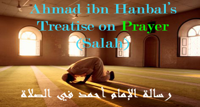 Ahmad ibn Hanbal's Treatise on Prayer (Salah)