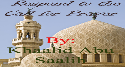 Respond to the Call for Prayer
