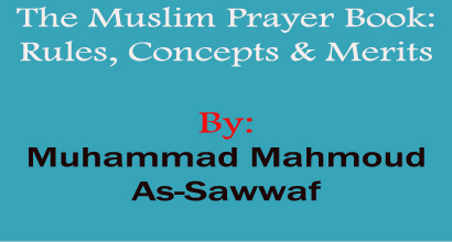 The Muslim Prayer Book: Rules, Concepts & Merits