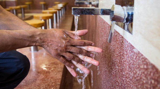 How to Perform Ablution