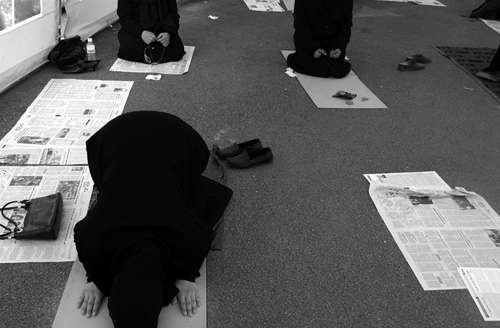 Woman's Recitation in Prayer