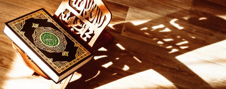 What Is the Time for Tahajjud?