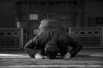 How To Make Sujud As-Sahw Correctly?