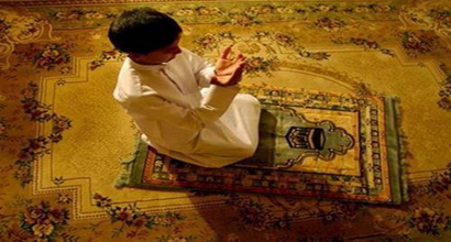 A child making du`aa'