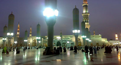The Prophet's Mosque
