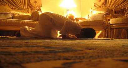 Sujud during Prayer