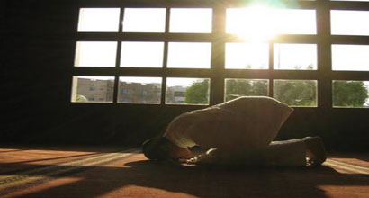 Prostration in Prayer