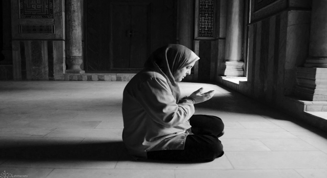 Awrah of Men and Women in Prayer