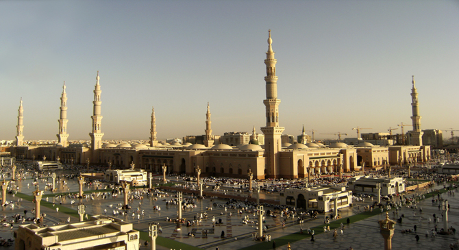 The Madinah Mosque