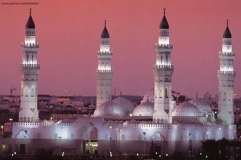 Qiba' Masjid