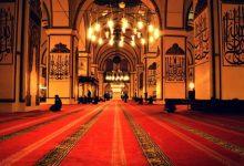 How the Prophet Observed I`tikaf