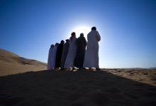 Shortening Prayer for 6 Months; Allowed?