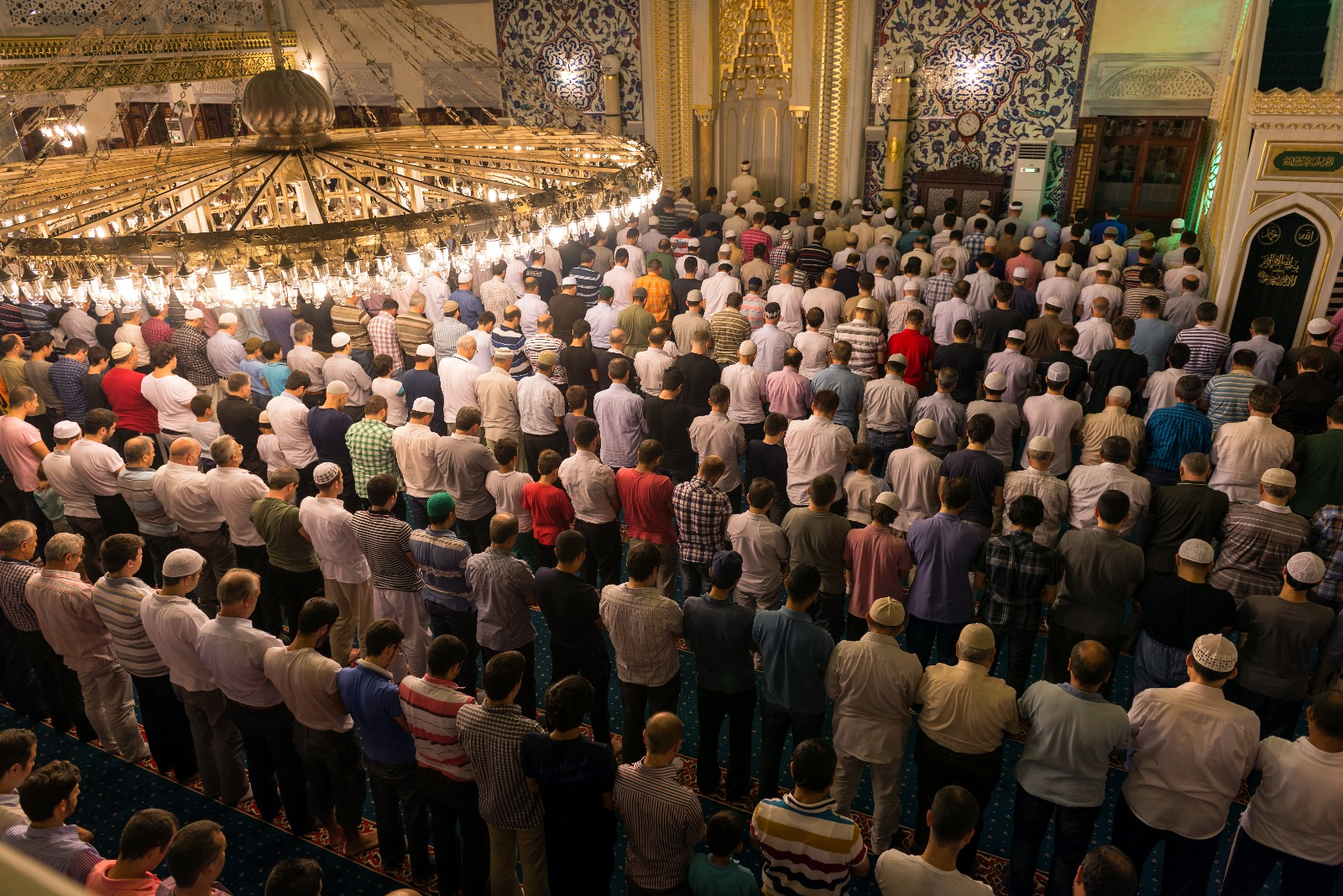 Taraweeh Prayer During Ramadan