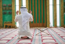 Can We Make Duaa (Supplication) After the Fard Prayer