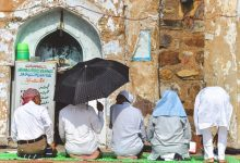 What Is The Ruling Of Breaking Ablution During Prayer?