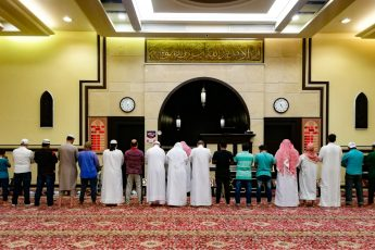 Nearness to Allah Is on the Top of the Benefits of Prayer