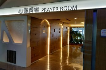 Can We Join Prayers when We Are at the Airport before Departing?