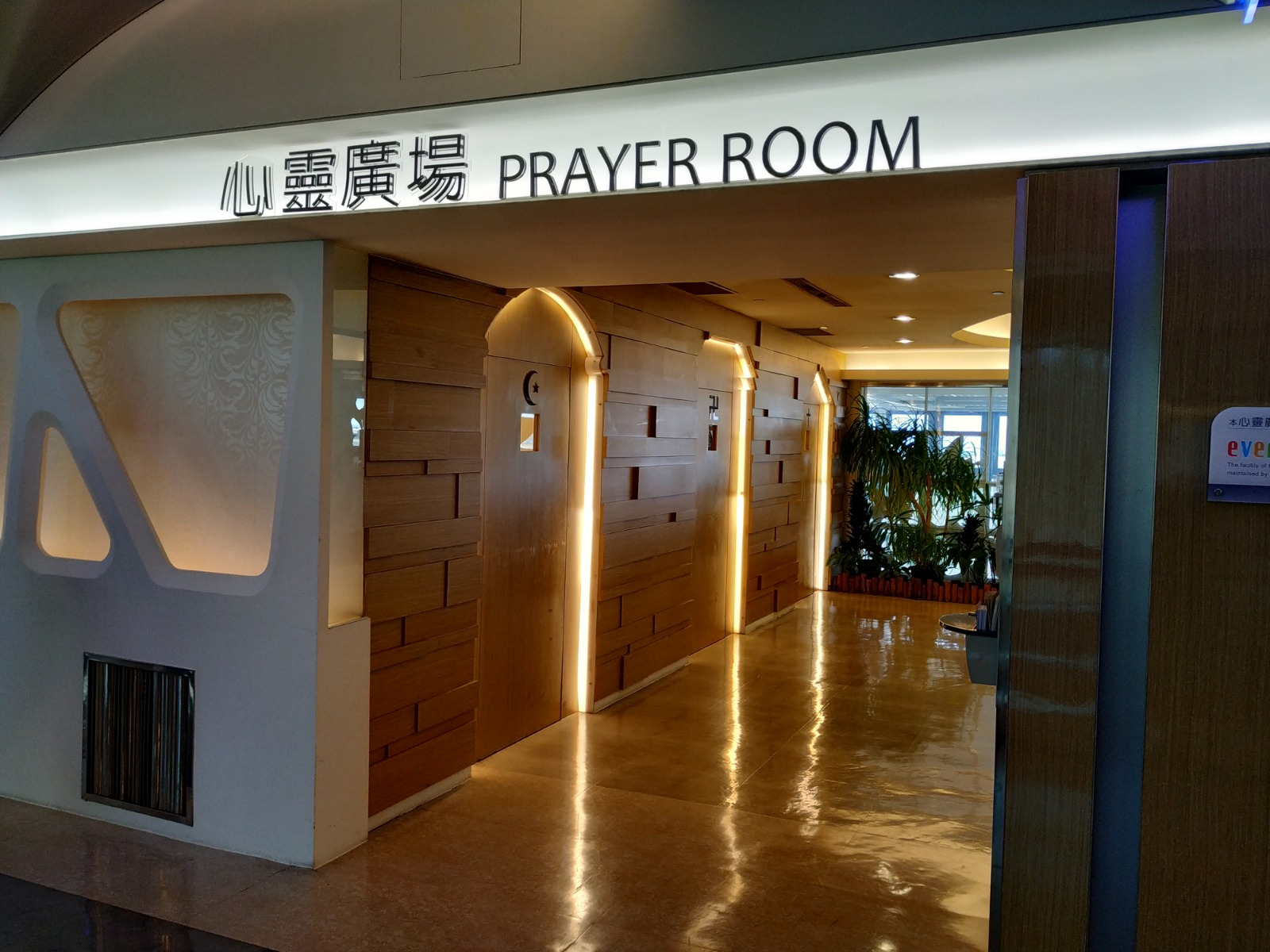 Can We Join Prayers When We Are At The Airport Before Departing