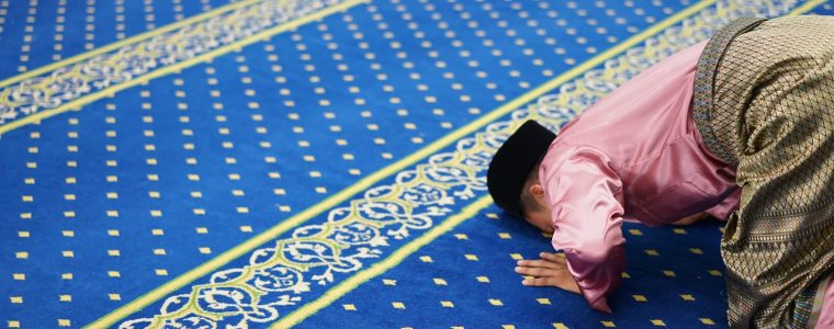 What Shall I Do If I Forget Sujud As-Sahw?