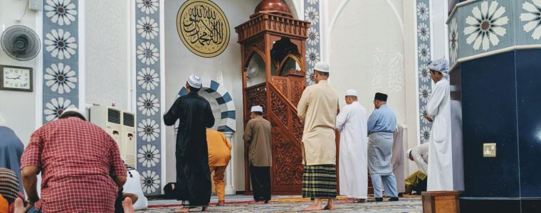The Ruling of Remembering a Missed Prayer upon Offering the Due One
