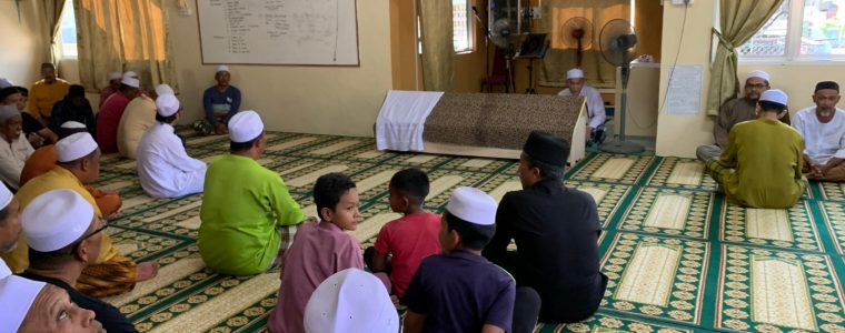 Should We Not Offer Janazah for Someone Who Never Prayed?