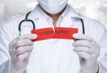 Avoid Masjid and Jumuah Prayer Out Of Fear Of Coronavirus