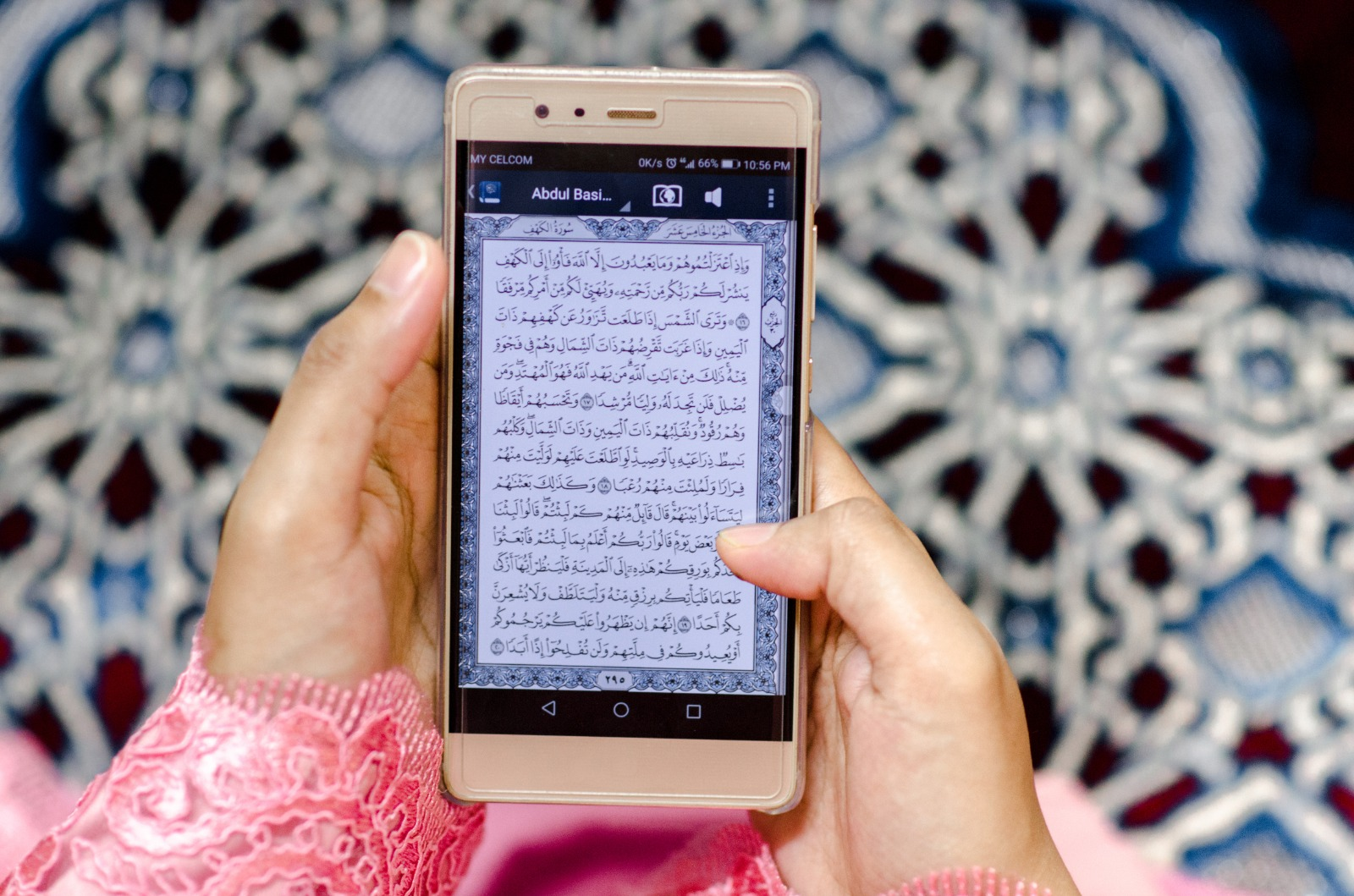 What Can Menstruating Women Do in the Last Ten Days of Ramadan?